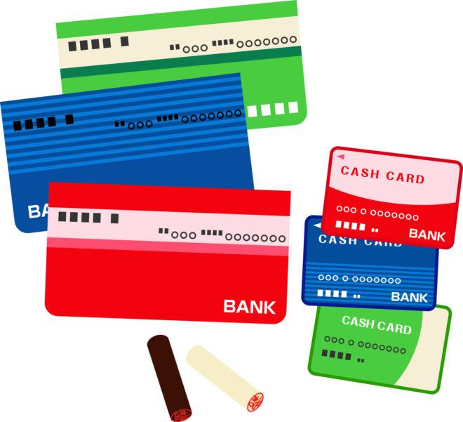 会社の移転には銀行への住所変更の申請を初めとしていろいろな手続きがある!