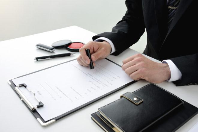 会社や事務所設立の手続き、会社移転の手続きは難しくはありません!