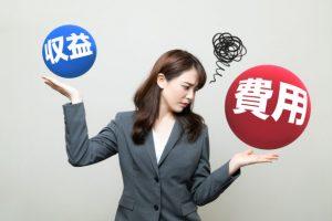 会社移転をするに当たっての手続きと費用に関する、お役立ち情報!